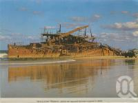 "<span class=""caption-caption"">Wreck of the 'Maheno', Fraser Island</span>, c1975. <br />Postcard folder by <span class=""caption-publisher"">Murray Views Pty Ltd</span>, collection of <span class=""caption-contributor"">Centre for the Government of Queensland</span>."