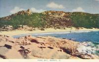 "<span class=""caption-caption"">Rose Bay, Bowen</span>, c1955. <br />Postcard folder by <span class=""caption-publisher"">Sydney G Hughes Pty Ltd</span>, collection of <span class=""caption-contributor"">Centre for the Government of Queensland MS</span>."